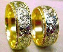 tomoes hawaiian gold jewelry - Hawaiian Wedding Rings
