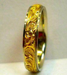 hawaii ring wedding